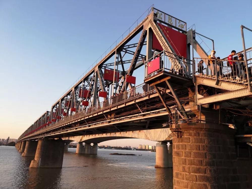 松花江第一桥